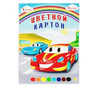 Цветной картон КБС  А4, 8 л, 8 цв. ВЕСЁЛАЯ ГОНКА (Арт. 08-5517)