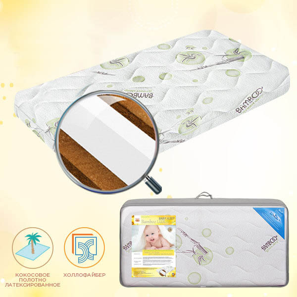 Матрас Bamboo Lux baby Sleep, стег
