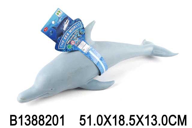 "Животные ""Дельфин"" (издаёт звуки животного) 1388201/706-1"