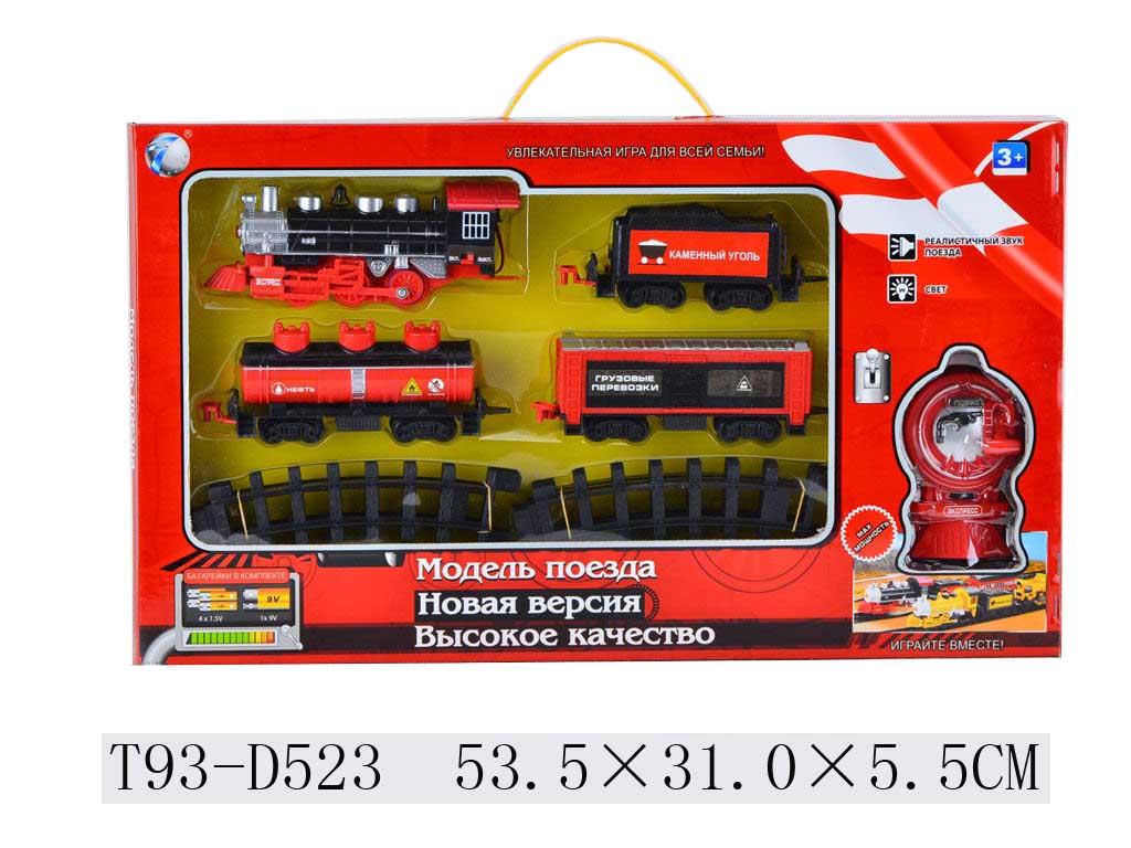 Ж/дорога (звук, свет) 93-523/72