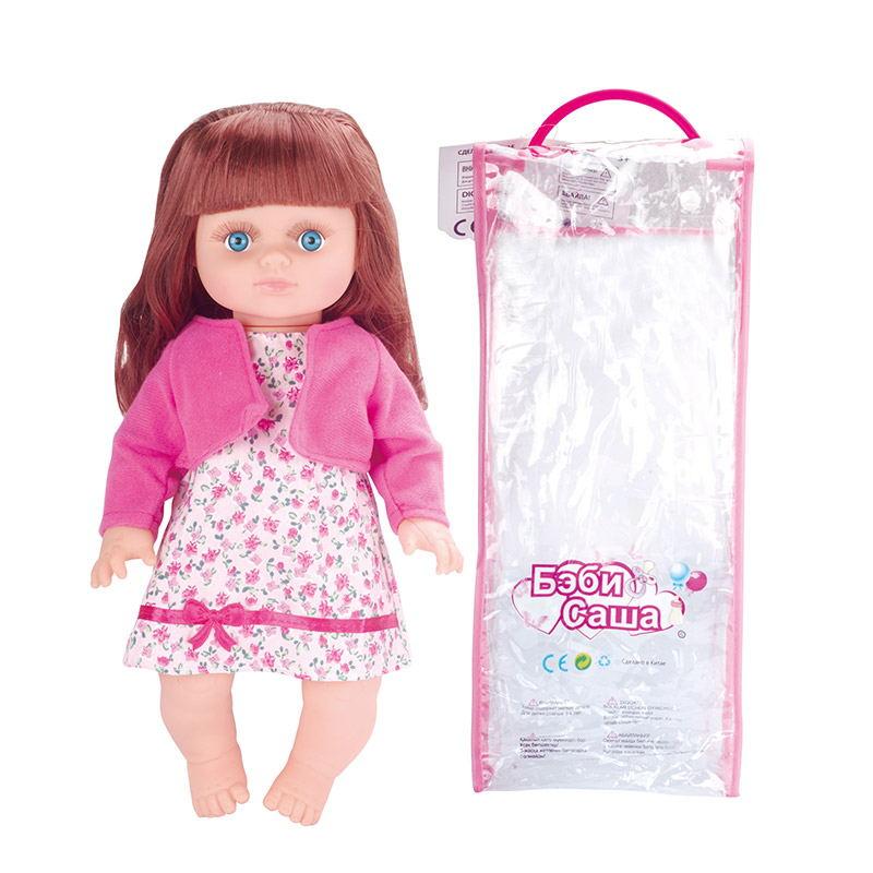 """Кукла """"13"""" 171301"""