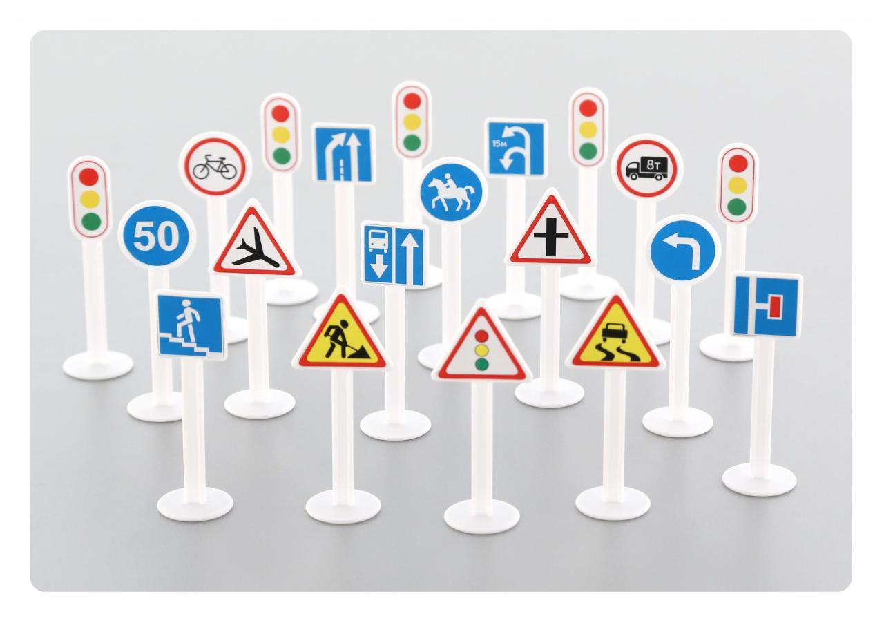 Набор дорожных знаков №2 64202 (20 элементов) (в пакете)