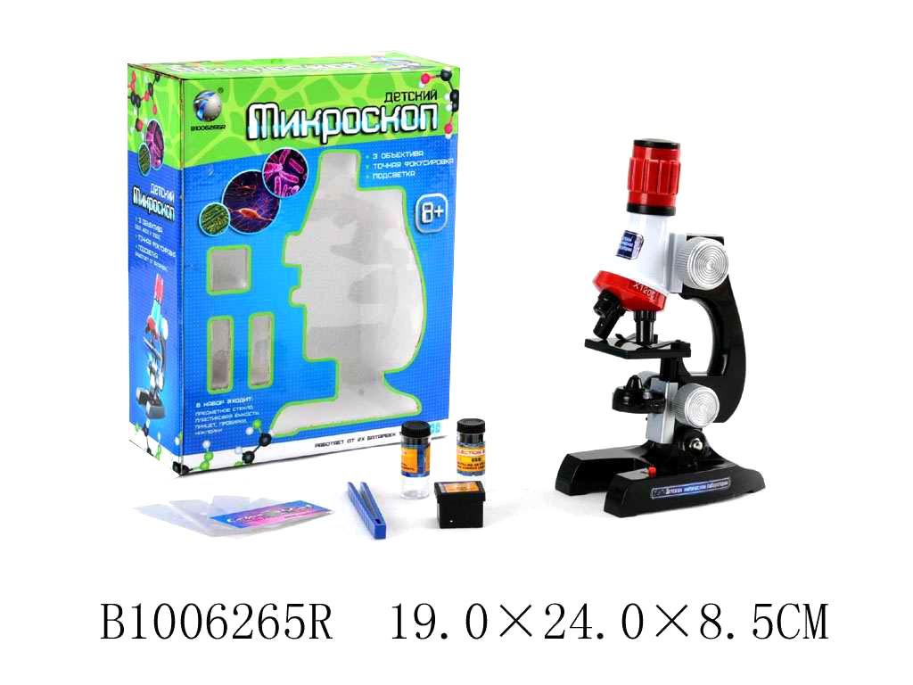 Микроскоп C2121 в коробке 19*24*8,5