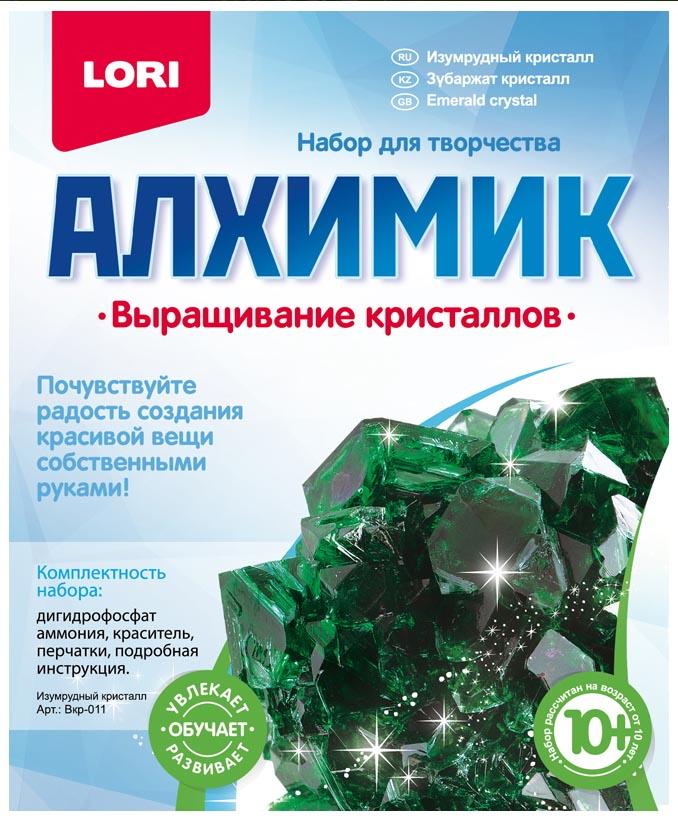 """Выращивание кристаллов """"Изумрудный кристалл"""" Вкр-011"""