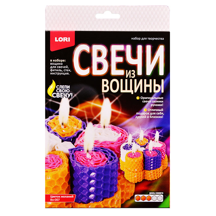 "Свечи из вощины ""Цветок желаний""Вн-007"