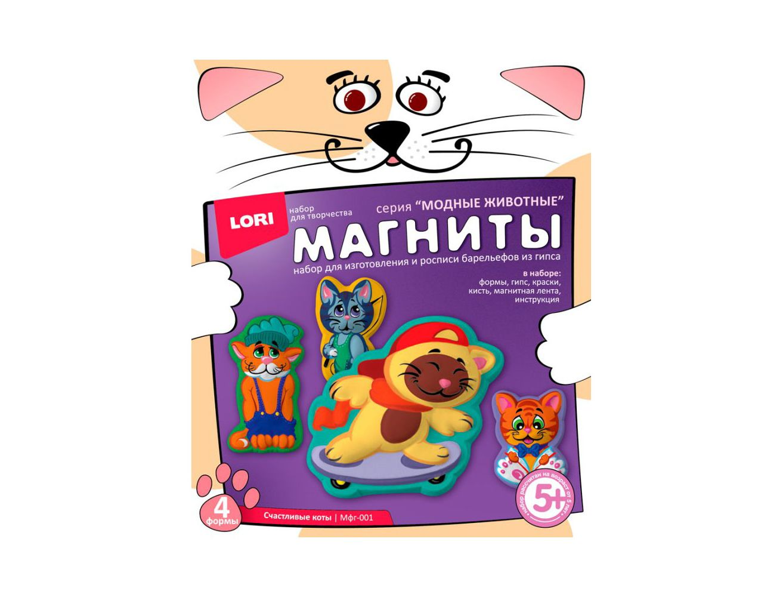 """Магниты из гипса """"Счастливые коты""""Мфг-001"""