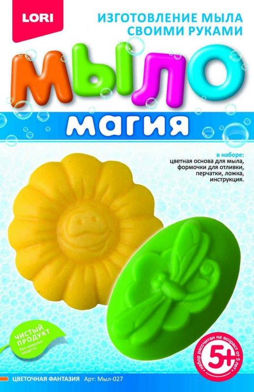 "МылоМагия ""Цветочная фантазия""Мыл-027"