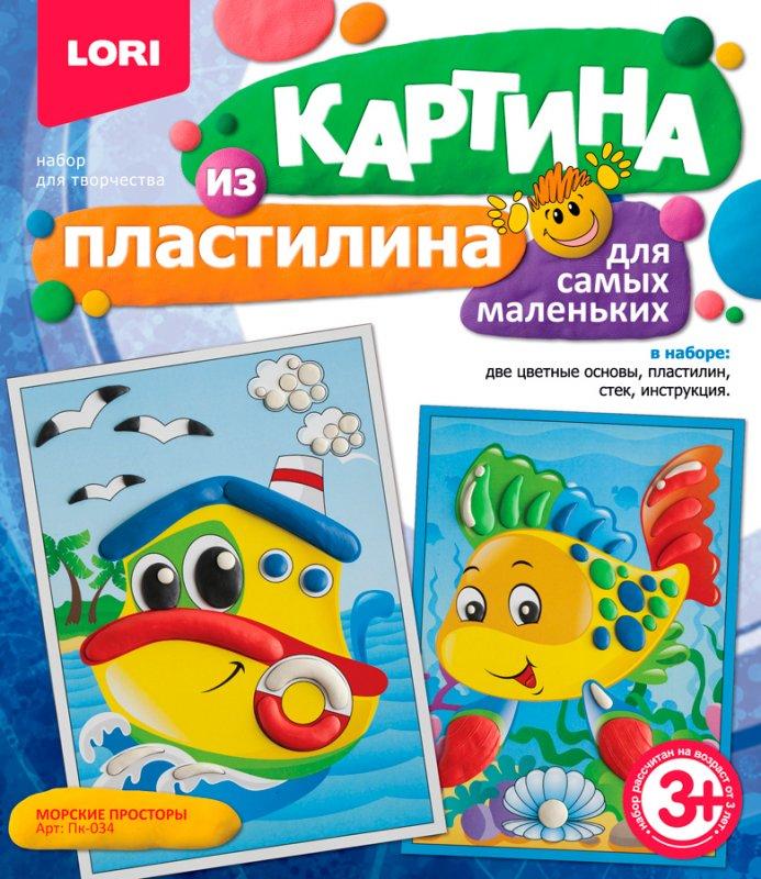 "Картина из пластилина ""Морские просторы""Пк-034"