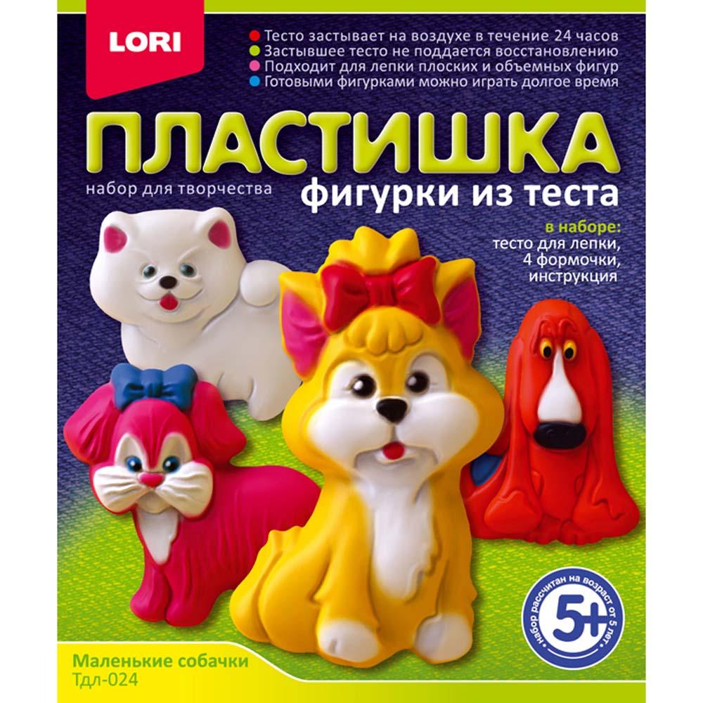 """Фигурки из теста """"Маленькие собачки""""Тдл-024"""