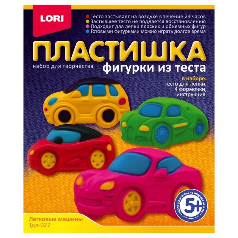 """Фигурки из теста """"Легковые машины""""Тдл-027"""