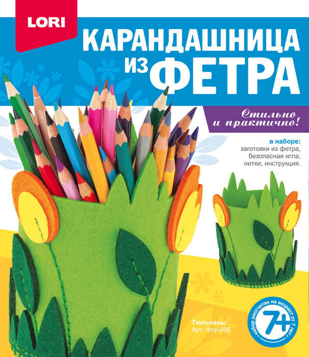 "Карандашница из фетра ""Тюльпаны"" Фтр-006"
