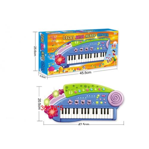 Синтезатор №SD-963/коробка/36*19*5