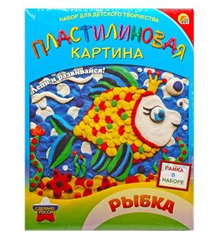 "Пластилиновая картина ""Рыбка"" (набор пластилин, стек, поле, рамка) (Арт. А-0942)"