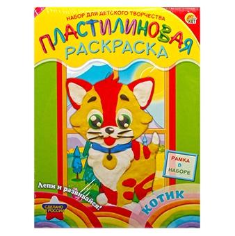 "Пластилиновая раскраска ""Котик"" (набор пластилин, стек, поле, рамка) (Арт. А-0931)"