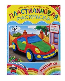 """Пластилиновая раскраска """"Машинка"""" (набор пластилин, стек, поле, рамка) (арт. А-0933)"""