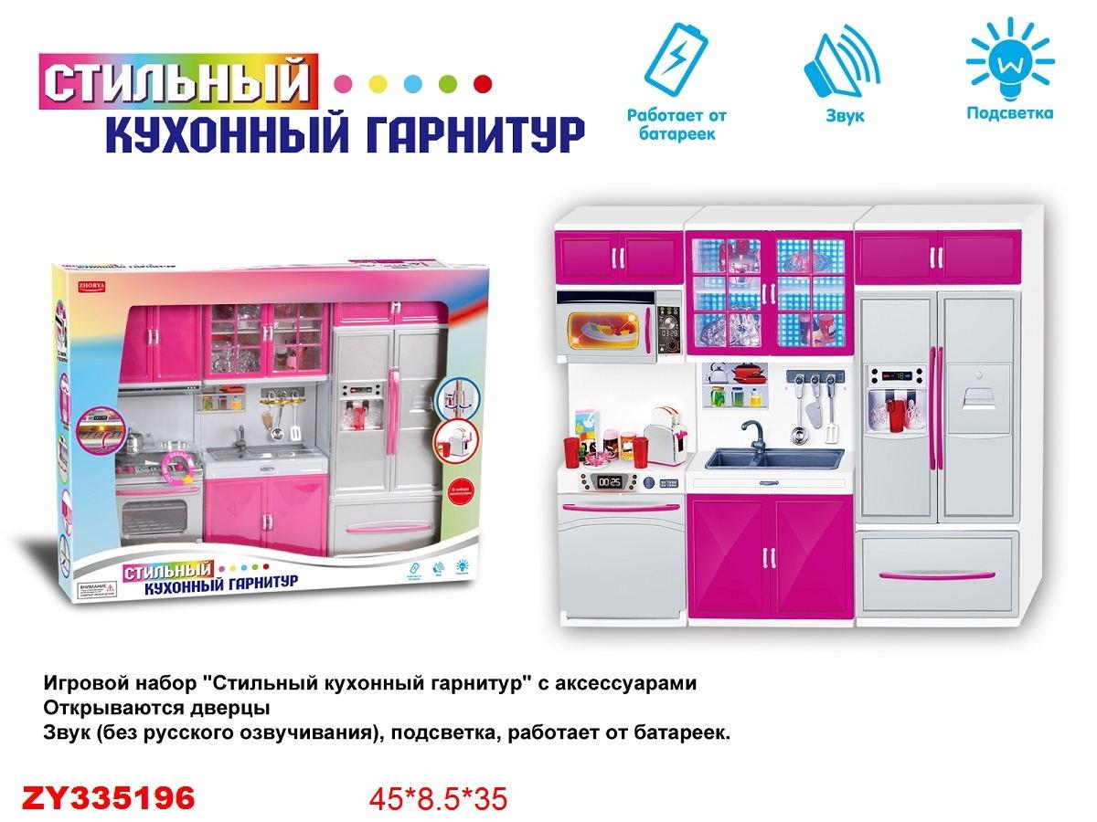 Кухонный гарнитур В1429-2