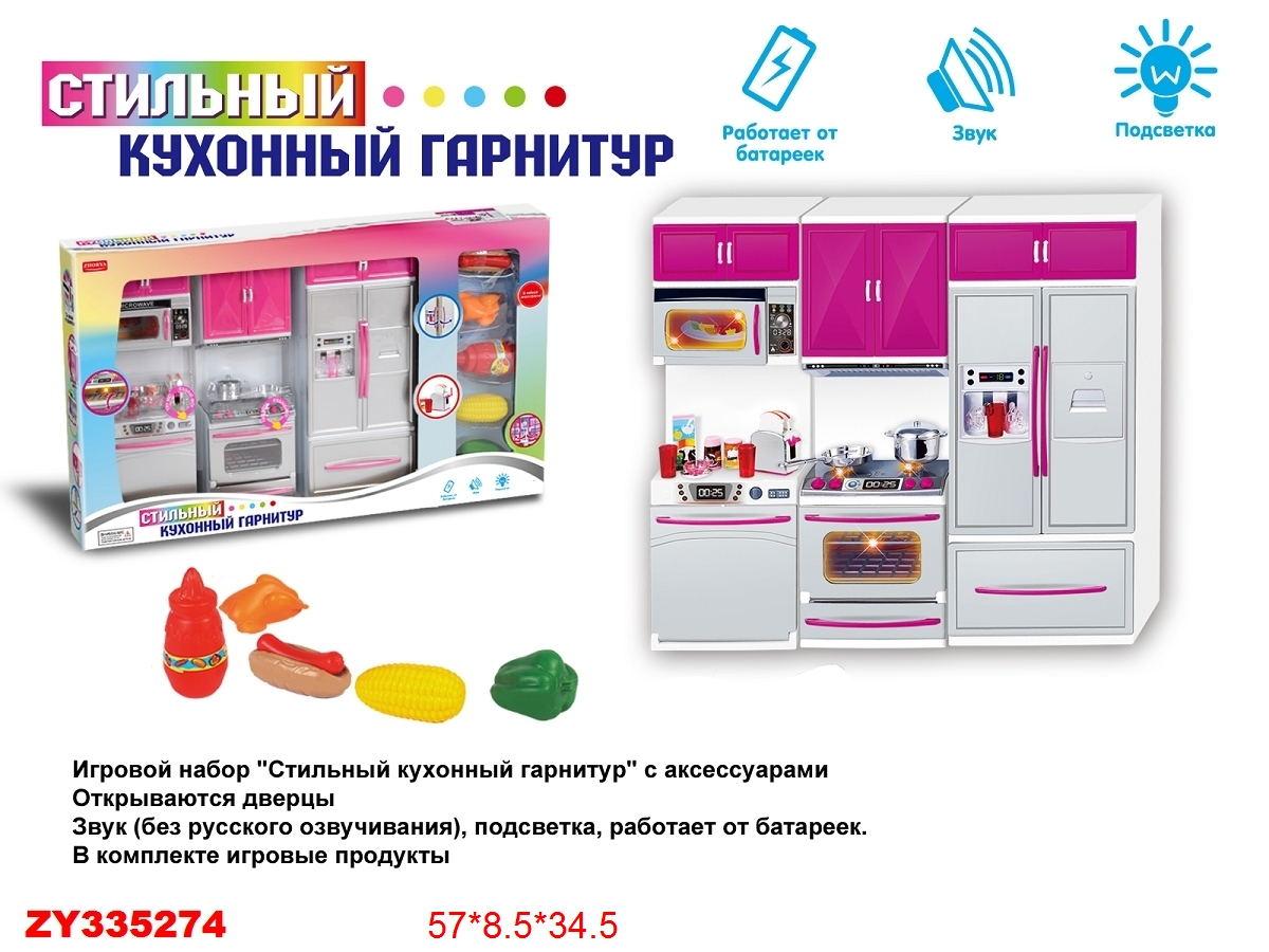 Кухонный гарнитур В1430-8