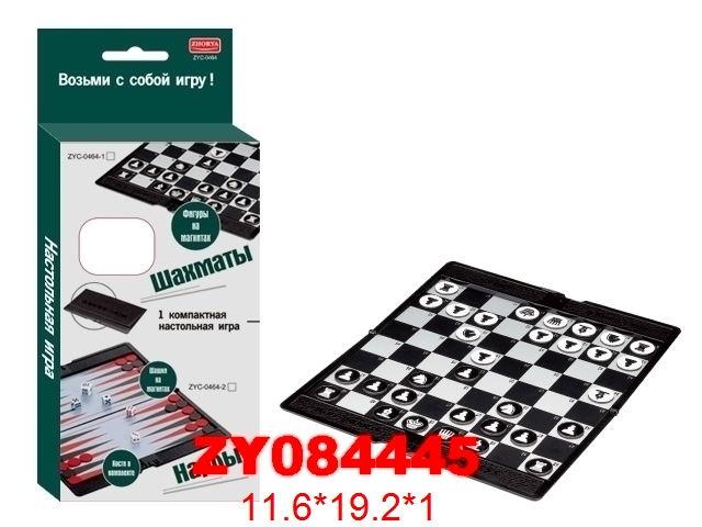 Шахматы 0464-1