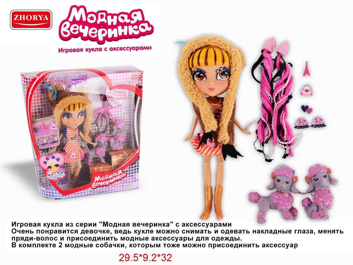 Кукла ZYK-K1633-10