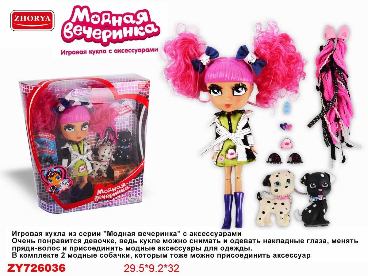 Кукла ZYK-K1633-5