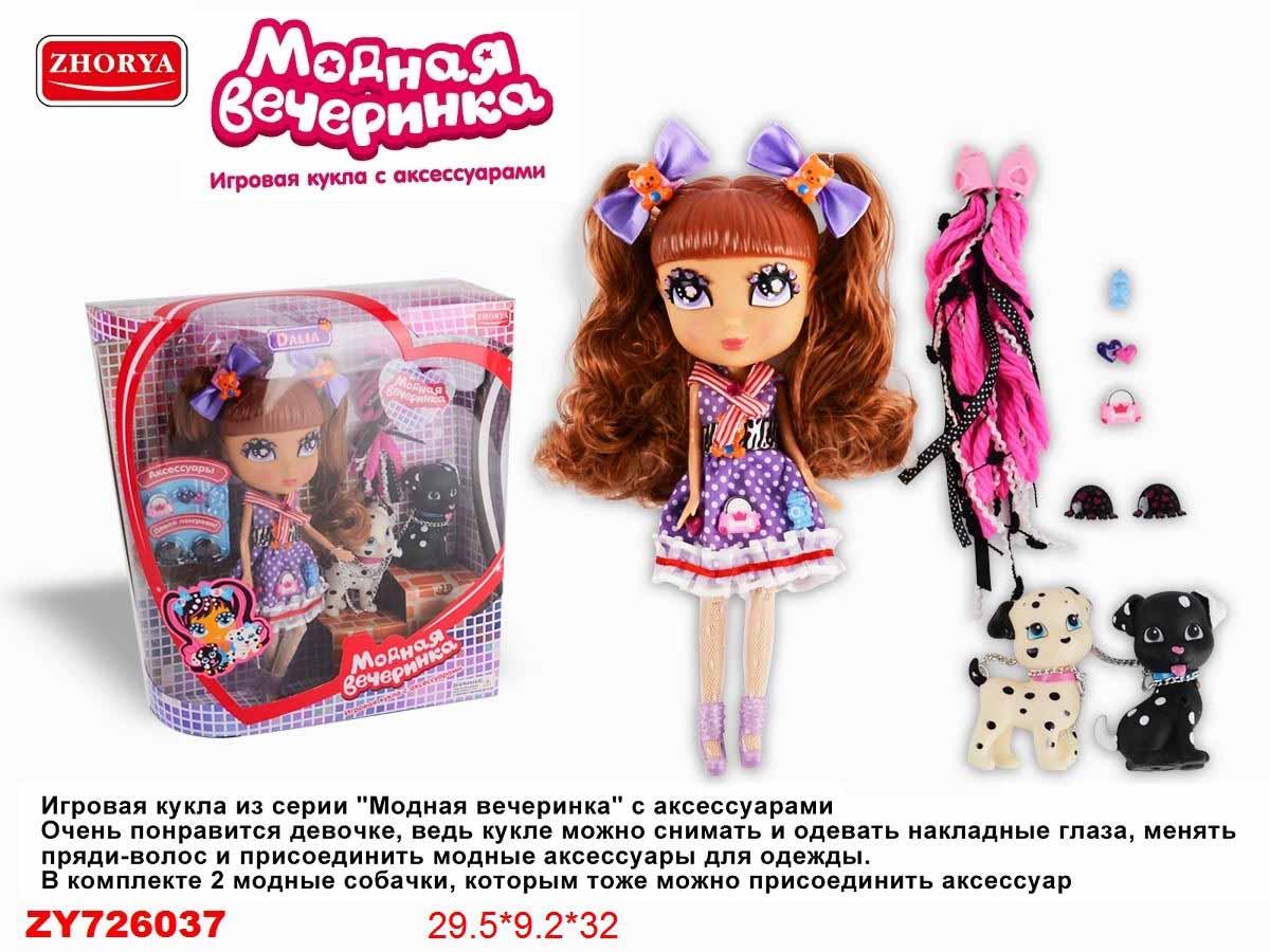 Кукла ZYK-K1633-6