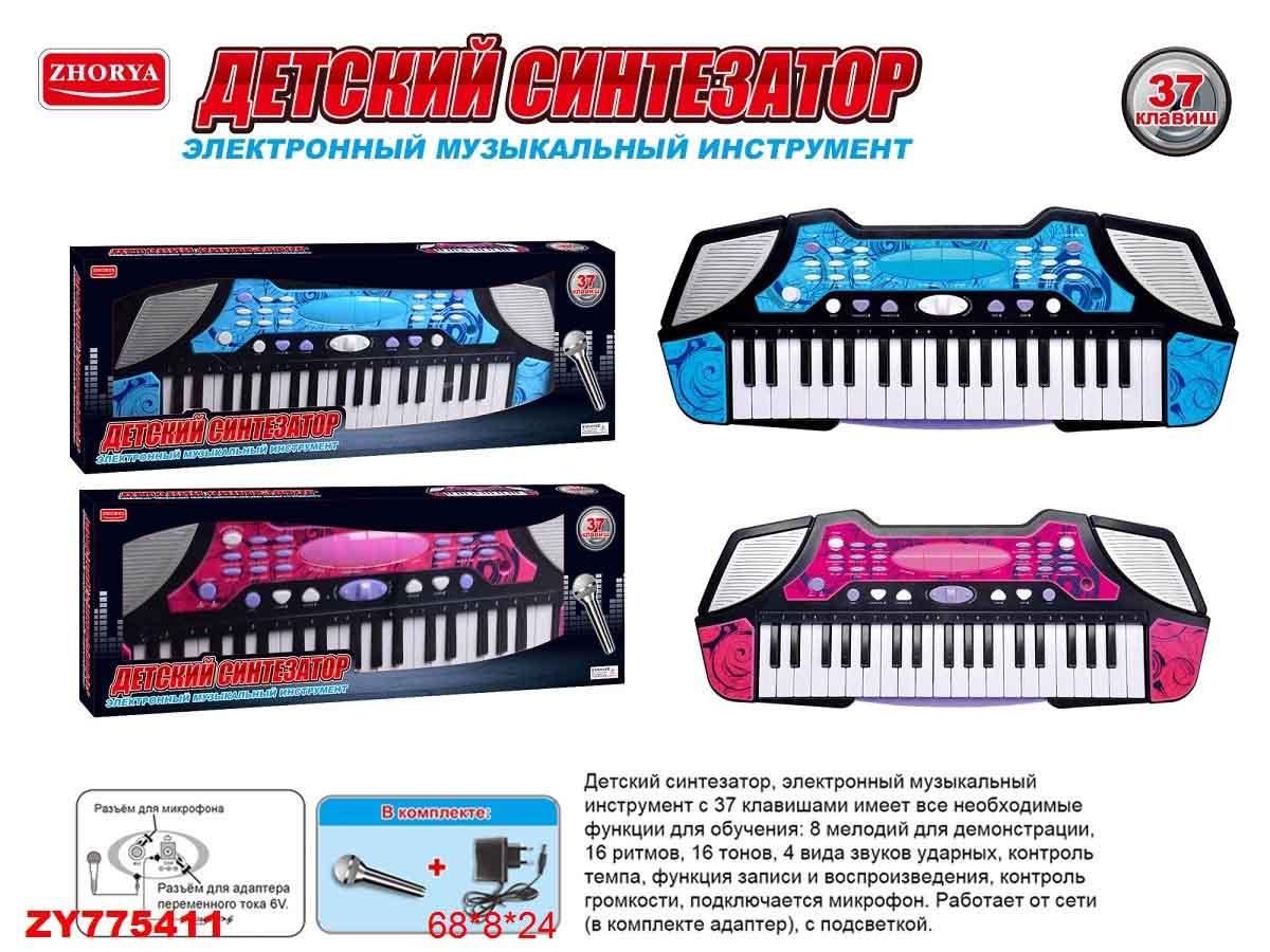 Детский синтезатор B2291-1/-2