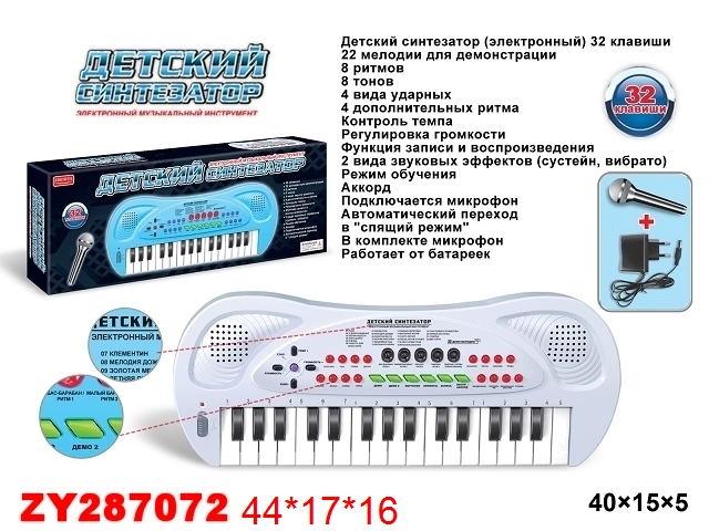 Пианино В0690-2