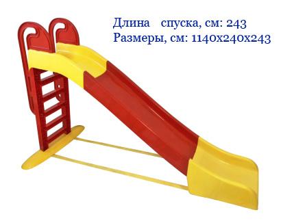 """Игрушка детская """"Горка большая"""" артикул 014550/3"""