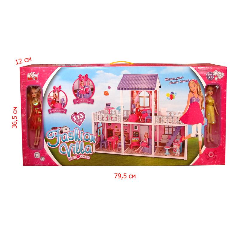 Игровой дом для кукол №972