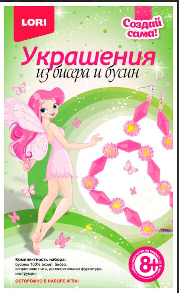 """Украшение из бисера и бусин Бис-073 """"Розовая сказка"""""""