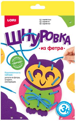 "Шнуровка из фетра ""Сова""Шф-002"
