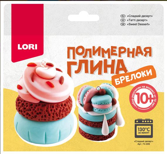 """Полимерная глина.Брелоки """"Сладкий десерт""""Пг-009"""