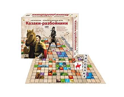 КАЗАКИ-РАЗБОЙНИКИ (Арт. ИН-0134)