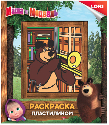 Раскраска пластилином Маша и Маедведь ПКШ 002