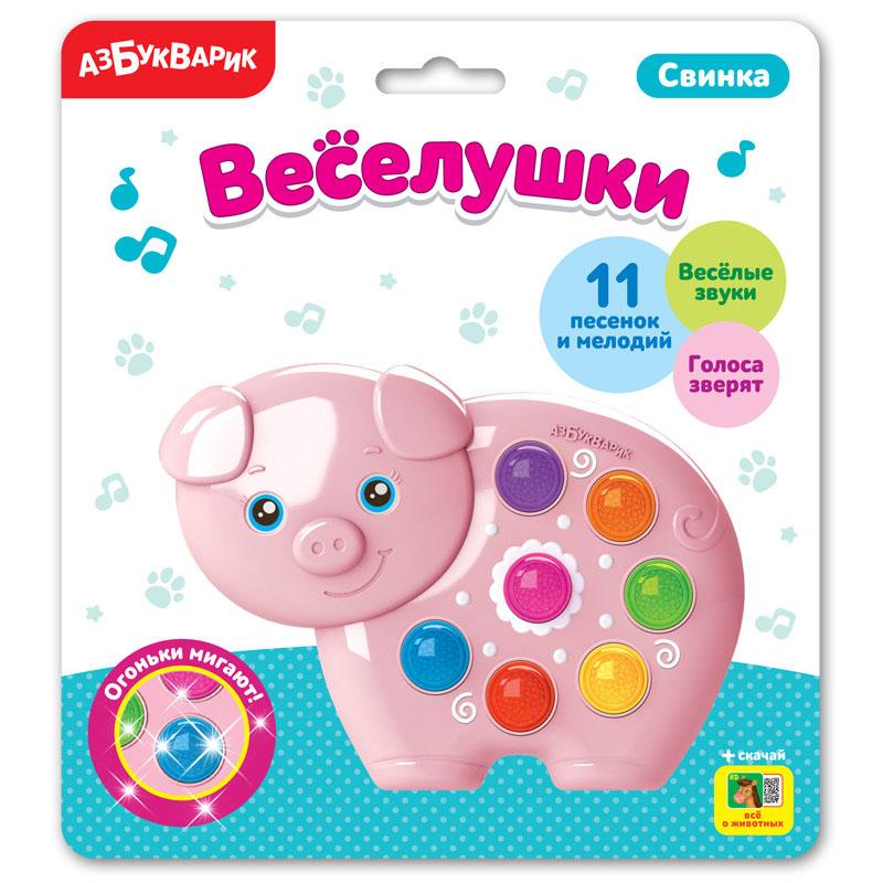 Свинка (Веселушки) 2233