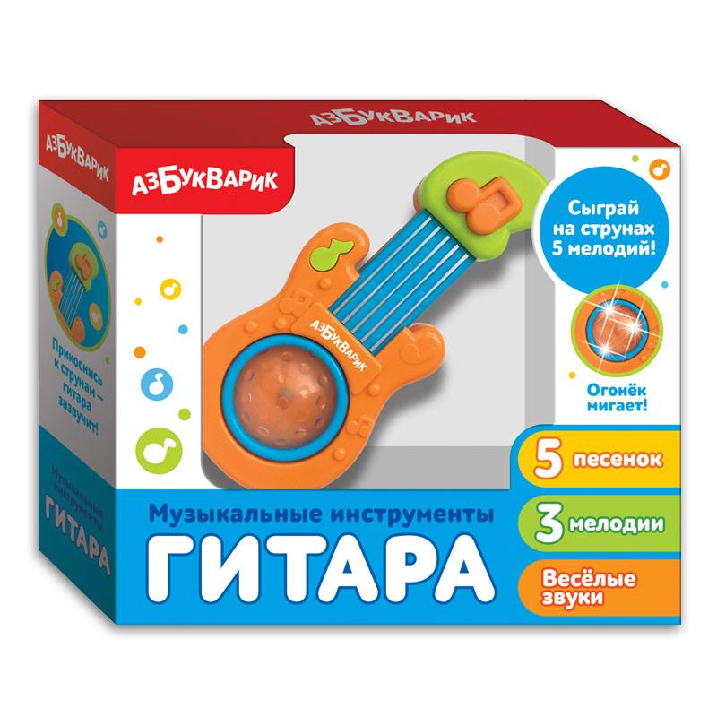 Гитара (Музыкальные инструменты) Оранжевый 2185С