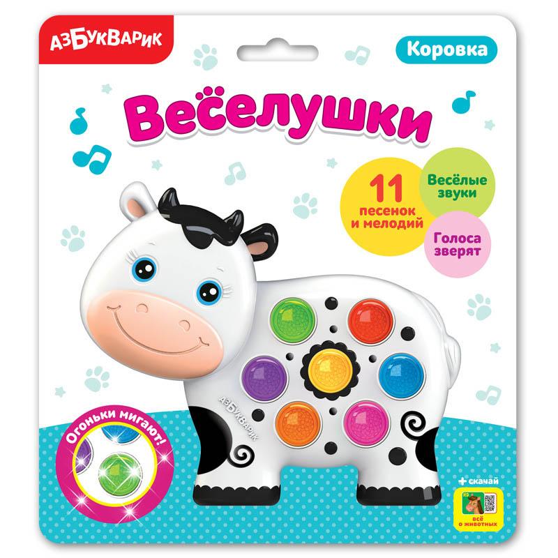 Коровка (Веселушки) 2227