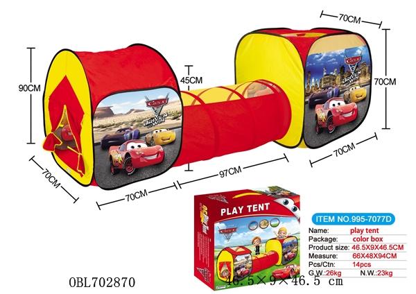Палатка 995-7077D в коробке (46,5*9*46,5)