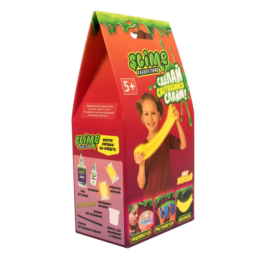 """Игрушка ТМ """"Slime""""100-1  Малый набор для девочек """"Лаборатория"""", желтый, 100 гр."""
