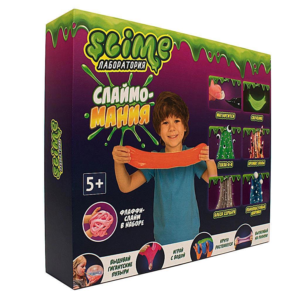 """Игрушка ТМ """"Slime""""300-2 Большой набор для мальчиков """"Лаборатория"""", 300 гр."""