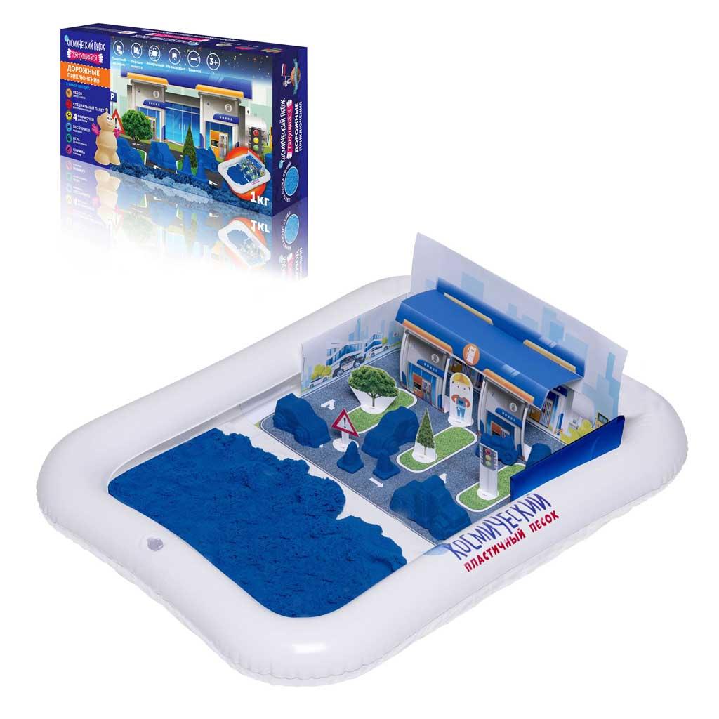 """Игрушки в наборе 021ТМ """"Космический песок"""" """"Дорожные приключения"""", синий, формочки, песочница, 1кг"""