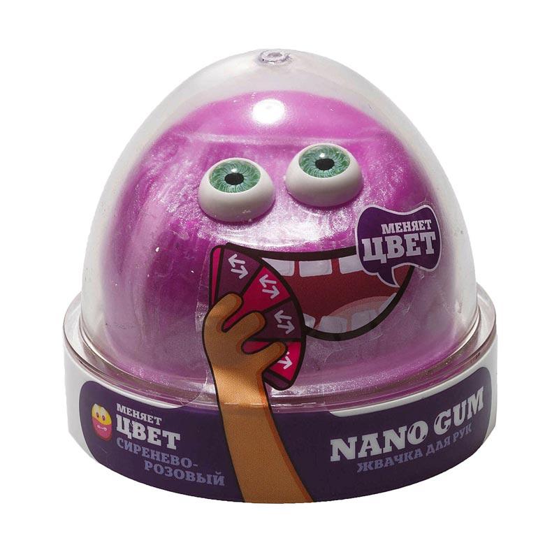 """Жвачка для рук ""Nano gum"", сиренево-розовый"", 50 гр."