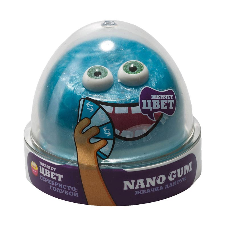 "NG2SG50 ""Жвачка для рук ""Nano gum"", серебристо-голубой"", 50 гр.."
