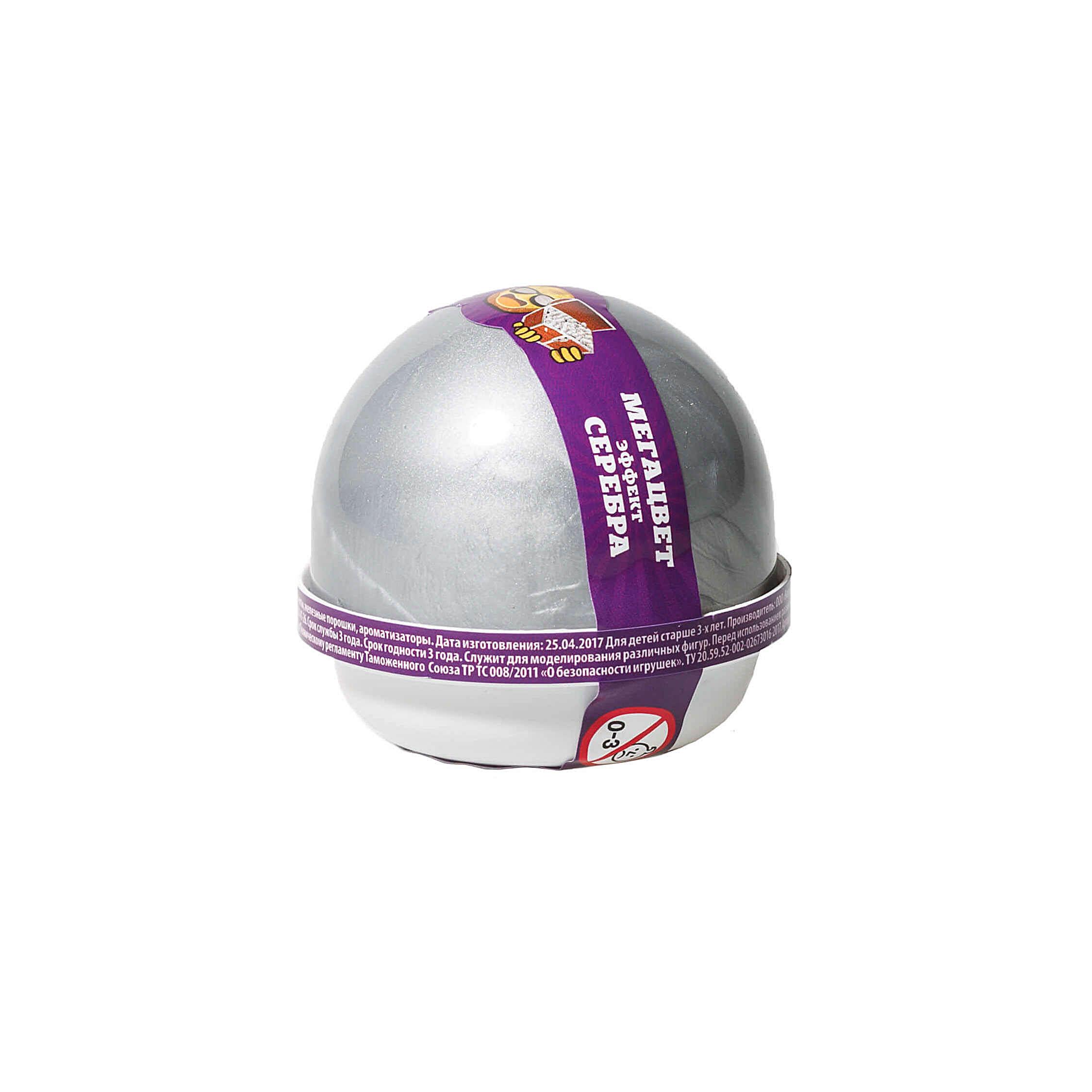 """NGCCS25 """"Жвачка для рук """"Nano gum"""", эффект серебра"""", 25 гр."""