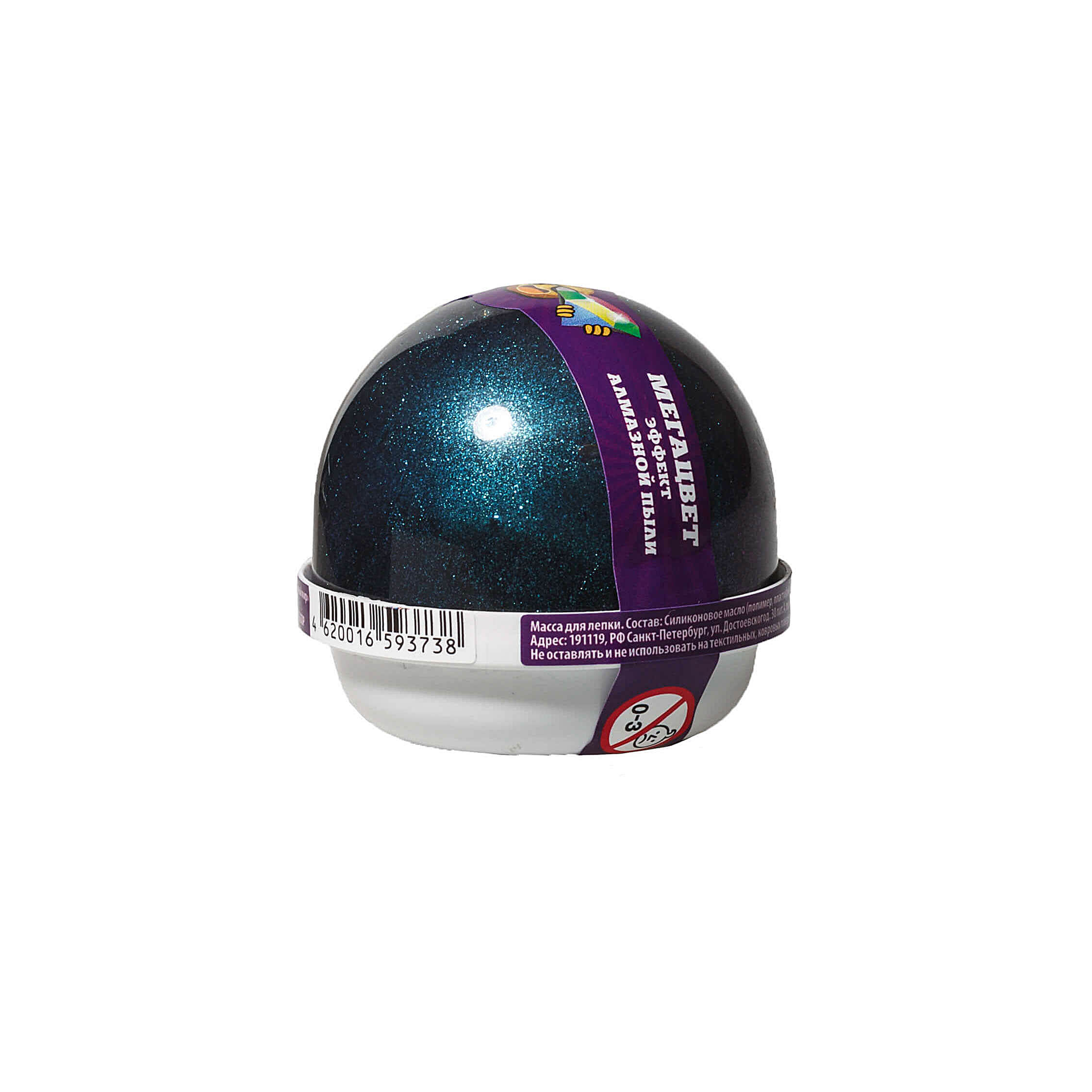 "NGCAP25 ""Жвачка для рук ""Nano gum"", эффект алмазной пыли"", 25 гр."