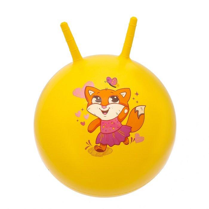 Мяч прыгун с рожками №Z0164/d-50/340гр/картинки микс