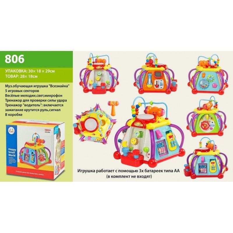 """Развивающая игрушка """"ВСЕЗНАЙКА"""" 806"""