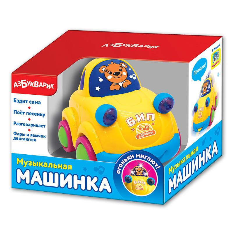 2480 Музыкальная машинка голубой 2242