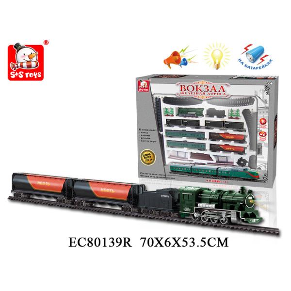Ж/д EC80139R (на бат., в коробке) 70*6*53,5