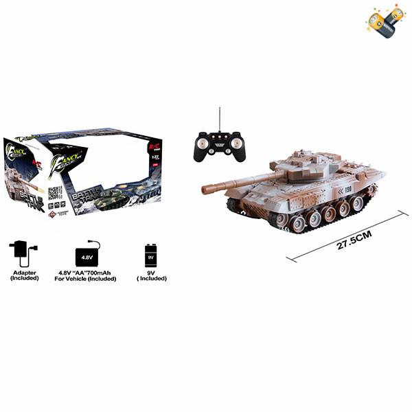 Танк Р/У HB-TK08 (с аккум., в коробке) 37*19*16,5